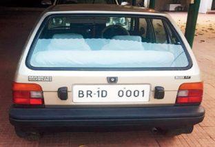 नंबर प्लेट से जानिए बिहार के क्षेत्र का नाम, क्या आपको पता है BR12 कहां का नंबर प्लेट है?