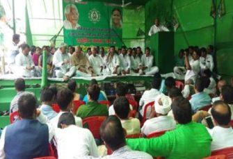 कर्नाटक के भाजपा सरकार को लेकर बिहार में सियासी बवाल, राजद ने शुरू किया धरना प्रदर्शन