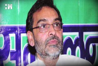 राष्ट्रपति राम नाथ कोविंद ने उपेंद्र कुशवाहा का इस्तीफा किया स्वीकार