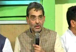 रालोसपा विधायकों ने उपेंद्र कुशवाहा के NDA छोड़ने के फैसले का किया विरोध