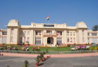 बिहार विधानसभा ने गरीबों को आरक्षण और 2021 में जाति आधारित जनगणना कराने का प्रस्ताव किया पारित