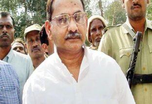 बिहार के पूर्व मंत्री व RJD विधायक को अलकतरा घोटाला में 5 साल की सजा, 20 लाख रुपये जुर्माना