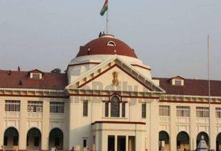 बिहार के पूर्व मुख्यमंत्रियों को बड़ा झटका, अब खाली करना होगा सरकारी बंगला
