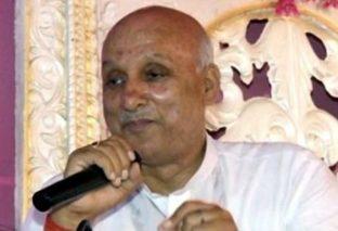 दिल्ली एयरपोर्ट पर पिस्टल की 10 बुलेट के साथ पकड़े गए आरजेडी विधायक