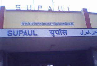 बिहार में सुपौल लोकसभा सीट पर त्रिकोणीय मुकाबले की उम्मीद